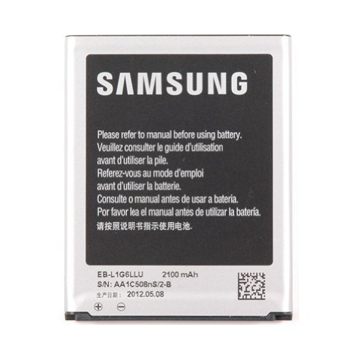 Replacement Battery for Samsung Galaxy S3  2100mAh