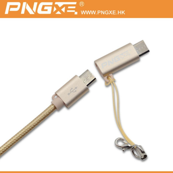 PNG 2in 1 braided Lightning Sync Data Cable USB Charger iPhone & iPad
