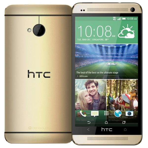 HTC-ONE-M7-fushanj.com-best-price-original-cheap-buy-gold_1024x1024