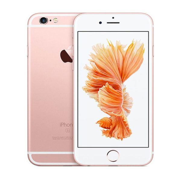 apple_iphone_6s_new